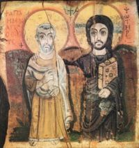 Christ with with Abbot Mena Egyptian Icon
